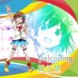 暮井 慧 (CV: 上坂すみれ) {re}coding