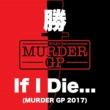 勝 If I Die... (Murder GP 2017)