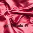 Dacoda 君のアトリエ