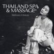 Schlaf Klang Thailand Spa & Massage
