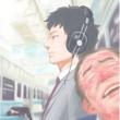 ヴァリアス・アーティスト A Tribute To The Elephant Kashimashi ~エレファントカシマシ カヴァーアルバム3~