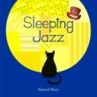 Relax α Wave 大人Sleeping Jazz
