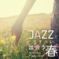 Relaxing Piano Crew Sweet Promise
