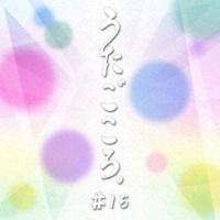 宝塚歌劇団 花組 「うたごころ。」#15