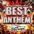 DJ TAIGA BEST ANTHEM Mixed by DJ TAIGA