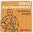 """Margarete Babinsky 5 Morceaux de Fantaisie, Op. 3: II. Prelude in C-Sharp Minor """"The Bells of Moscow"""