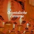 Chinesische Musik Akademie Orientalische Lanterne