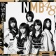 NMB48 欲望者(通常盤Type-D)