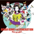 ASIAN KUNG-FU GENERATION ローリングストーン