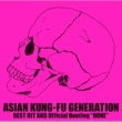 "ASIAN KUNG-FU GENERATION BEST HIT AKG Official Bootleg ""HONE"""