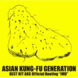 "ASIAN KUNG-FU GENERATION BEST HIT AKG Official Bootleg ""IMO"""