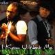 Mavado&Ne-Yo I Know U Want Me (Remix)
