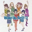 Wake Up, Girls! Polaris