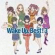 Wake Up, Girls! 恋?で愛?で暴君です!