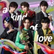 超特急 a kind of love