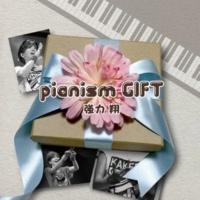 強力 翔 WE LOVE MUSIC (Piano Ver.)