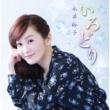 永井裕子 四季の歌