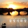 Jeon Woo Jin 물빛 자화상