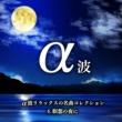 朝枝信彦 (ヴァイオリン) タイスの瞑想曲