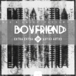 Boyfriend Extra Extra