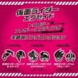 貴水 博之 仮面ライダーエグゼイド トリロジー アナザー・エンディング 主題歌ソングコレクション