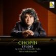 若林顕 ショパン:エチュード全集 作品 10、作品 25、3つの新練習曲
