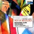 尾尻雅弘 ブラジリアーナ 第 13番, 1. Samba Bossa-Nova