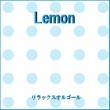 オルゴールサウンド J-POP Lemon Originally Performed By 米津玄師 (リラックスオルゴール)