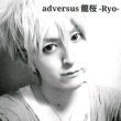 adversus龍桜 With Love