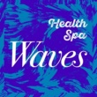 Ocean Sound Spa Waves: Stereo Waves