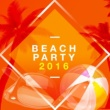 Dance Beach Party 2015 Tranzform