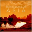 TRVLLR/The Erhu Ensemble Impressions of Asia