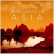 TRVLLR/The Erhu Ensemble Impressions of Asia