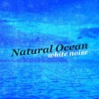 Underwater Deep Sleep White Noise Nature Ocean Sounds Natural Ocean White Noise