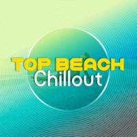 Chillout Beach Club Lucky Blue