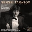 Sergei Tarasov Piano Sonata No. 13 in A Major, D. 664: I. Allegro moderato