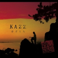 KAZZ Redemption Song