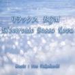 JUN TAKAHASHI リラックスBGM - Electronic Bossa Nova