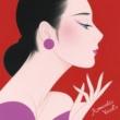 アストラッド・ジルベルト ジャズを聴きたくて 恋愛映画のヒロインのように~ロマンティック・ジャズ・ヴォーカル