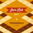 Jai Mahal Tiruvannamalai Dub #03