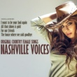Nashville Voices I Want to Be Your Fool Again