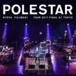 藤巻 亮太 藤巻亮太 Polestar Tour 2017 Final at Tokyo