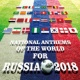 V.A. NATIONAL ANTHEMS OF THE WORLD FOR RUSSIA 2018