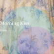 Rino Morning Kiss