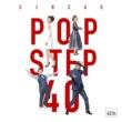 サーカス POP STEP 40 ~Futur