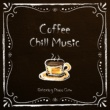 Relaxing Piano Crew Coffee Chill Music