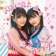 HKT48 早送りカレンダー [劇場盤]
