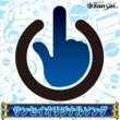 井上喜久子 サンセイオリジナルソング アルバム1