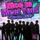 MG9 Nice to Meet You! ~We are MG9!~(ゲームsize)