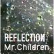 Mr.Children 足音 ~Be Strong